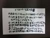 blog_CIMG0528.jpg