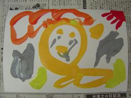 blog_DSC04611.jpg