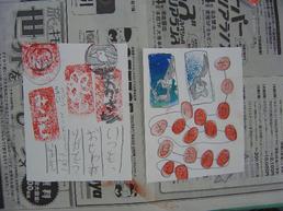 blog_DSC04659.jpg